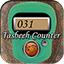 Digital Tasbeeh Counter, Tally Counter App