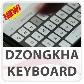 Dzongkha Keyboard Lite