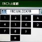 ERC Unlocker – ERC Password Remover – ERC Unlock