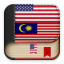 English to Malay Dictionary