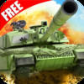 Explosive Army Tank Battles – Free