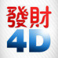 FattChoi 4D (MY & SG)