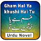Gham Hai Ya Khushi Hai Tu Urdu Novel Full