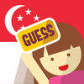 Guess The Word SG – Party Charades For Singaporeans
