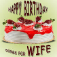 Happy Birthday Song For Wife