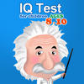 IQ Test for Kids Ages 8 to 10 Years Old