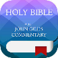 KJV Study Holy Bible – with John Gill Commentary