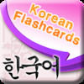 Korean Vocabulary Free – Flashcards for Beginners & Kids