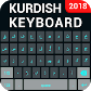 Kurdish Keyboard