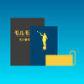 LDS Interpreter Free – 35 Language Scriptures SideBySide
