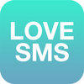 Love SMS Message