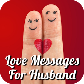 Love SMS Messages For Husband