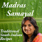 Madras Samayal – Authentic Indian Cooking Recipes