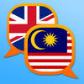 Malay English dictionary