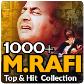 Mohammad Rafi Songs – Rafi Songs – Old Hindi Songs