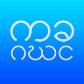MyFont – Myanmar Font