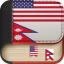 Offline Nepali to English Language Dictionary