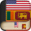 Offline Sinhala to English Language Dictionary