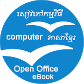 Open Office eBook