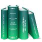 PocketBook reader – pdf, epub, fb2, mobi, audio
