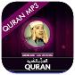Quran MP3 Abdul Basit Abd us-Samad
