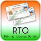 RTO Driving Licence Detail -Verify Driving Licence