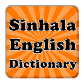 Sinhala English Dictionary