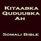 Somali Bible Free