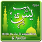 Surah Yasin Audio MP3 & Urdu